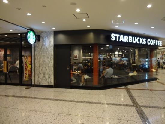 スターバックスコーヒー 丸の内新東京ビル店