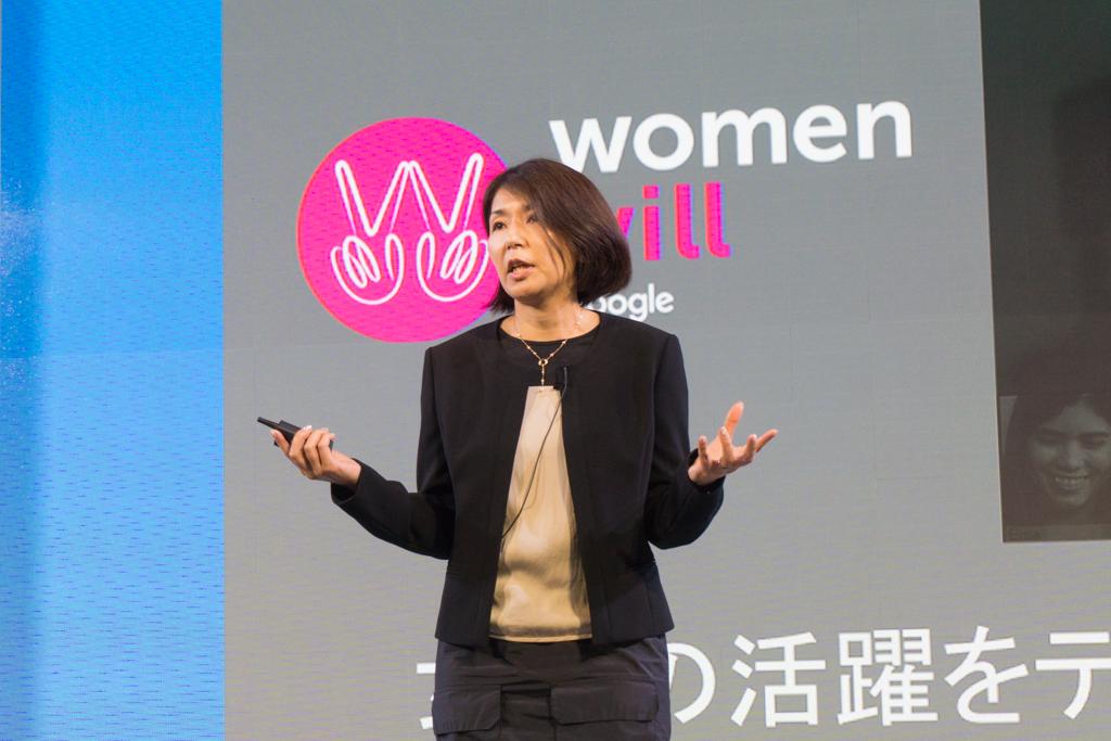2016年6月14日開催された「Atmosphere Tokyo 2016」にてトライアルの成果を発表するグーグル株式会社の平山景子さん(サーチ&ブランド・マーケティング統括部長 Women Will プロジェクト リード)