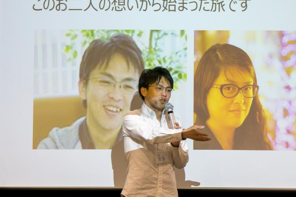 株式会社ソニックガーデン 倉貫義人さん